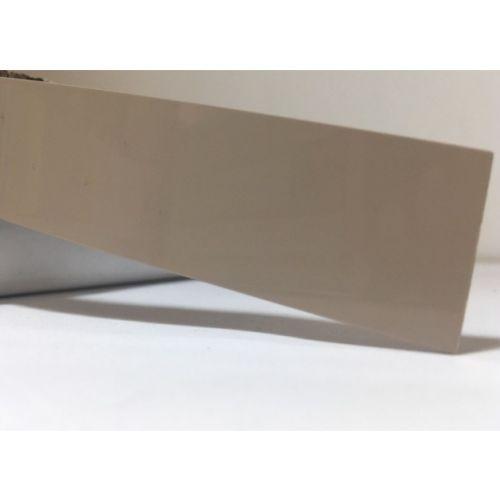 Лента капуччино глянец 23х1,3 мм, uni, 100