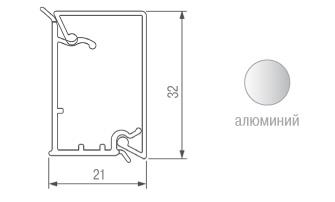 Плинтус Алюм. H=30мм (алю/пластик) 4.2м