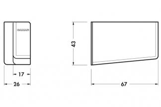 Заглушка для подвеса 806, белая, левая